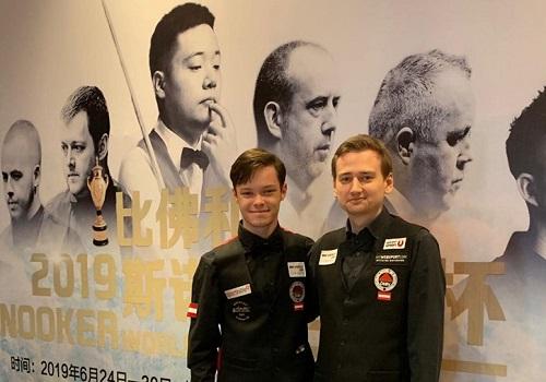 Snooker Rangliste Deutschland